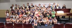 東六郷小学校児童を出前演奏会に招待