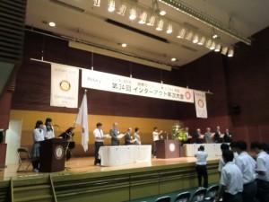 IA年次大会