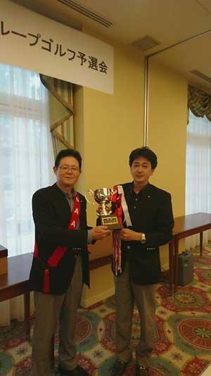 2016-17年度京浜グループゴルフ予選会優勝