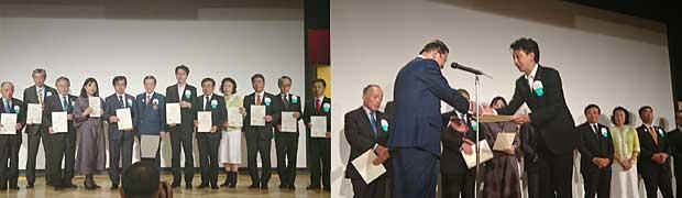 2016-17年度RI並びに地区表彰