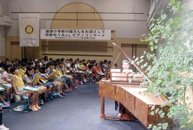 丹野めぐみさ んピアノコンサート