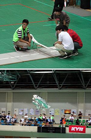 第13回全日本学生室内飛行ロボットコンテスト