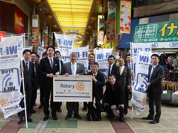 蒲田西口商店街振興組合WI-FI整備事業