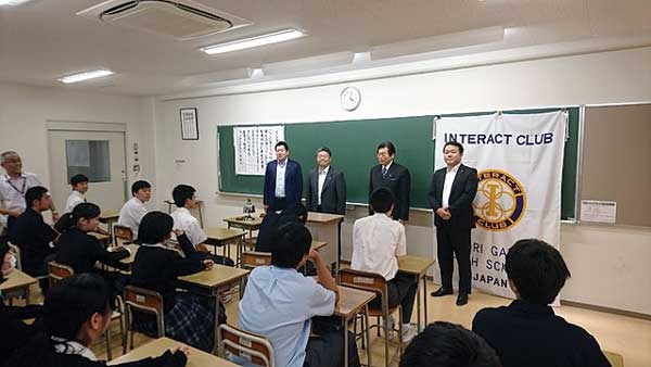 大森学園高等学校IAC例会に参加